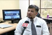 نقد کے بغیر خرید و فروخت کو آسان بنانے کیلئے غوث محی الدین نے بنایا خدرہ ایپ ، جانیں کیا ہیں فیچرس ؟