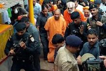 ایودھیا پہنچے سی ایم یوگی آدتیہ ناتھ، سخت حفاظتی انتظامات کے درمیان رام للا کا کیا درشن