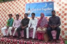 ایس آئی او کی منفرد افطار پارٹی ، نجیب کی والدہ ، اخلاق اور پہلو خان کے کنبہ کی شرکت