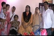 امراوتی کی بیٹی زوبیہ نے دسویں میں 96 فیصد نمبرات کے ساتھ ضلع میں کیا ٹاپ