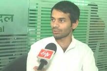 لالو کے بیٹے تیج پرتاپ کے پٹرول پمپ کا لائسنس منسوخ ، بی جے پی نے کیا استعفی کا مطالبہ