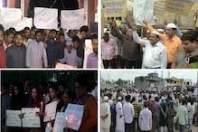 امرناتھ یاتریوں پر دہشت گردانہ  حملہ کی پرزور مذمت ، ملک بھر میں احتجاج