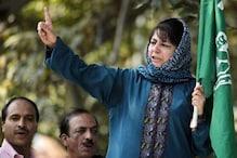 کشمیر میں محرم کے ماتمی جلوسوں پر کوئی پابندی نہیں : جموں وکشمیر حکومت