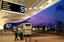ممبئی انٹرنیشنل ایئر پورٹ پر نماز ادا کرنے کو لے کر تنازع