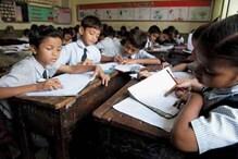 ممبئی میونسپل کارپوریشن میں اردو کا بول بالا ، طلبہ کی تعداد مراٹھی اور ہندی میڈیم بچوں سے بھی زیادہ