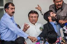 بےنظیر بھٹو قتل کیس : سابق پاکستانی صدر پرویز مشرف اشتہاری مجرم ، دو پولس افسروں کو سزا ، پانچ بری