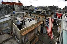 امریکہ سے کیوبا کے دو سفارت کاروں کا اخراج