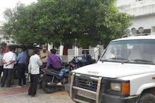 جھانسی جاسوسی کیس :اے ڈی ایم دفتر سے روزانہ پاکستان کی جاتی تھی کال ، اسٹینو راگھویندر حراست میں
