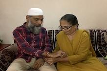قومی اتحاد کی منفرد مثال : گزشتہ 40 برسوں یہاںمسلم بھائی کی کلائی پر راکھی باندھتی ہیںہندو بہن