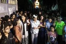 بی ایچ یو میں طالبات پر لاٹھی چارج کے بعد کشیدگی برقرار ، وارانسی  کے تمام ڈگری کالج اور تعلیم ادارے بند