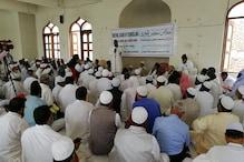 نئے عہدیداران کا انتخاب مجلس شوری کے اتفاق رائے سے کیا گیا :مرکزی جمعیت اہل حدیث ہند