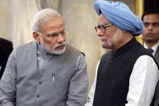 جی ڈی پی کو لے کر سابق وزیر اعظم منموہن سنگھ کی 9 ماہ پہلے کی گئی پیشین گوئی ہوئی سچ ثابت