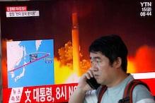 شمالی کوریا نے مشرقی سمت میں میزائل چھوڑا، جنوبی کوریا نے سخت مذمت کی