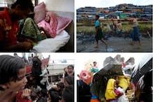 تصاویر میں دیکھیں : بنگلہ دیش میں پناہ گزیں روہنگیا مسلمانوں کی حالت زار ، کھلے آسمان تلے جینے پر مجبور