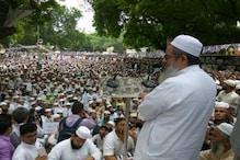 شمالی کوریا کی طرح میانمار پر بھی پابندی عائد ہو، روہنگیا مسلمانوں کی حمایت میںجمعیۃ علما ہند کا شدید احتجاج