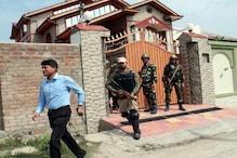 این آئی اے کی دہلی اور سری نگر میں 27 مقامات پر چھاپے کی کارروائی، 2.20 کروڑ روپئے ضبط