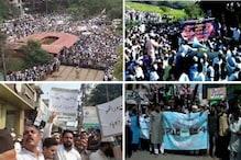 میانمار میں روہنگیا مسلمانوں پر ظلم و بربریت کے خلاف ملک بھر میںاحتجاج کا سلسلہ جاری، دیکھیں تصاویر