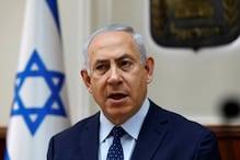 اسرائیل : بنجامن نیتن یاہو کے خلاف ہزاروں افراد کا زبردست مظاہرہ ، بدعنوانی کی جانچ کا مطالبہ