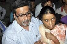 آروشی۔ ہیمراج قتل معاملے میں راجیش تلوار اور نوپور تلوار بری