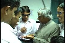 ڈاکٹر اے پی جے عبدالکلام کی 86 ویں یوم پیدائش پر اہل وطن کا انوکھا تحفہ