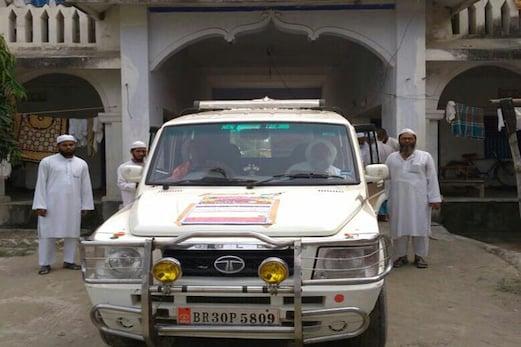 بہار کی مرکزی درس گاہ اشرف العلوم کنہواں میں صد سالہ تقریب کی تیاری زور و شور سے جاری ، مالی فراہمی کیلئے علاقہ میں علماء کا ایک وفد روانہ