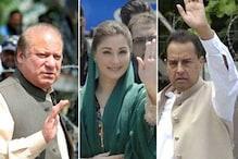 پنامہ دستاویزات کیس : پاکستان کے سابق وزیر اعظم نواز شریف ، مریم نواز اور کیپٹن صفدر پر فردِ جرم عائد