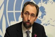 لیبیا میں حقوق انسانی کی خلاف ورزی سے جڑے واقعات بڑا چیلنج: زید رعد الحسین