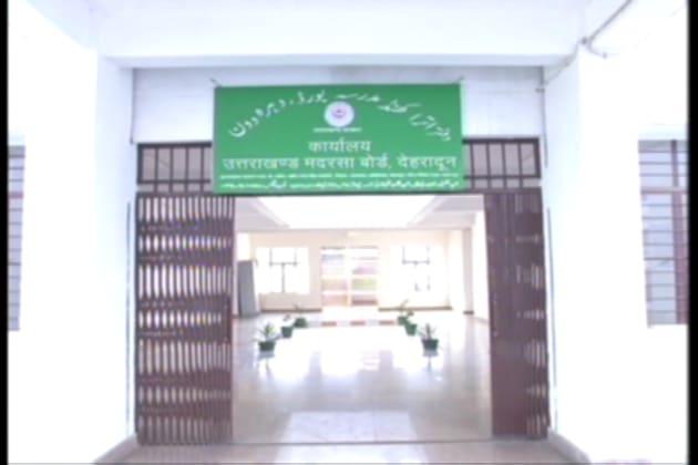 uttrakhand madrasa board