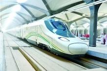 قطار الحرمین میٹرو ٹرین : حجاج کرام وزائرین کیلئے ایک عظیم تحفہ، جانیں کیا ہیں اس کی خصوصیات