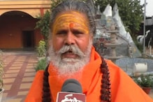 اکھاڑہ پریشد سربراہ نریندر گری کا دعوی ، 6 دسمبر سے پہلے شروع ہوسکتا ہے رام مندر کی تعمیر کا کام