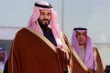 دنیا کی سب سے بڑی تیل کمپنی کو لیکرسعودی ولی عہد شہزادہ محمد بن سلمان نے لیا بڑا فیصلہ