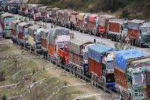 دہلی میں ٹرکوں کے داخلہ پر پابندی ، سرحد پر ہی روک دئے گئے ہزاروں ٹرک ، لگی لمبی لمبی قطاریں