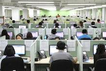 دبئی میں پانا چاہتے ہیں نوکری تو یہاں جانئے اپلائی کرنے کا بہترین طریقہ