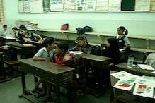 ممبئی میونسپل کارپوریشن کے اسکولوں میں طلبہ کی تعداد میں تشویش ناک حد تک گراوٹ ، اردو کا بھی برا حال