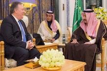 یروشلم تنازع سے متعلق قرارداد پر سلامتی کونسل میں ووٹنگ سے عین قبل سی آئی اے ڈائریکٹر کی شاہ سلمان سے ملاقات ، چھڑی بحث