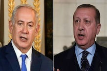 رجب طیب اردوغان نے اسرائیل کو ایک دہشت گرد ریاست قرار دیا، اسرائیل چراغ پا