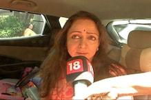ممبئی کملا ملس سانحہ :بی جے پی لیڈر ہما مالنی کا متنازع بیان ، آبادی کو بتایا ذمہ دار ، کنٹرول کرنے کا مطالبہ