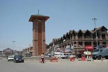 جموں و کشمیر :شیو سینا اور بجرنگ دل کارکنوں کی تاریخی لال چوک میں ترنگا لہرانے کی کوشش ناکام