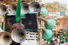 حیدر آباد :ہندو پڑوسی کے انتقال پرمسلمانوں نے عید میلاد النبی کیلئے لگایا لاوڈ اسپیکر کیا بند ، غم میں ہوئے شریک