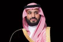 سعودی عرب میں محمد بن سلمان کو بے دخل کرنے کی تھی سازش؟  3 شہزادے گرفتار