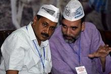 عام آدمی پارٹی کا الیکشن کمیشن پر حملہ، کہا اتنا اندھیرتو برطانوی راج میں بھی نہیں تھا