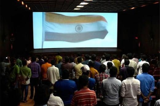 سنیما ہالوں میں قومی ترانہ کو لازمی طور پر بجانے کی پابندی اب ختم