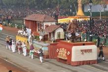 یوم جمہوریہ تقریب : مختلف ریاستوں اور محکموں کی جھانکیاں بھی رہیں توجہ کا مرکز ، دیکھیں تصاویر