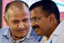 سنجے سنگھ ، این ڈی گپتا اور سشیل گپتا ہوںگے راجیہ سبھا کیلئے آپ کے امیدوار، کمار وشواش کا پتہ صاف