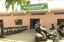 مدھیہ پردیش :احکامات جاری ہونے کے بعد بھی ائمہ و موذنین چار ماہ سے تنخواہ سے محروم