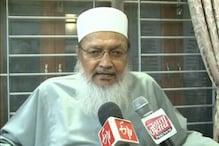 مسلم پرسنل لا بورڈ کی کوششوںکی وجہ سے ہی تین طلاق بل راجیہ سبھا میں پاس نہیں ہوسکا : ولی رحمانی