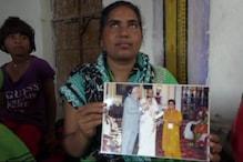 مدھیہ پردیش : چھوٹے سے گاوں کی میمونہ خان بنی ایک مثال ، تعلیم بالغان کے تحت روشن کررہی ہے علم کی شمع