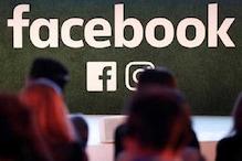 موبائل اشتہارات کے کاروبار سےفیس بک کی آمدنی میں 47 فیصد اضافہ