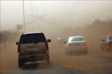 مکہ اور جدہ میں گردوغبارکا طوفان، مطلوبہ احتیاطی تدابیر اپنانے کی ہدایات