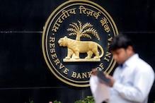 دیوالیہ ہونے کی کگار پر ہندوستانی بینک ؟ پانچ سالوں میں ڈوبے ساڑھے تین لاکھ کروڑ روپے